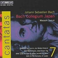 Bach: Cantatas, Vol. 7 (2000-08-07)