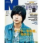MEN'S NON-NO (メンズノンノ) 2017年11月号 [雑誌] (MEN'S NON-NO)