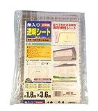 菱興プラスチック 糸入り透明シート (ハトメ穴有り・ひも付) 約1.8m×3.6m