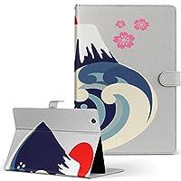 igcase d-01J dtab Compact Huawei ファーウェイ タブレット 手帳型 タブレットケース タブレットカバー カバー レザー ケース 手帳タイプ フリップ ダイアリー 二つ折り 直接貼り付けタイプ 014182 富士山 和柄 桜