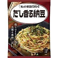 あえるパスタソース だし香る納豆(30.3g×2/袋)(1ケース36個) (MS)