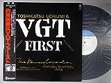 ファースト[LPレコード 12inch] ユーチューブ 音楽 試聴