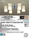 Panasonic LEDシャンデリア60形×6電球色LGB57670K