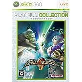 ソウルキャリバーIV Xbox 360 プラチナコレクション