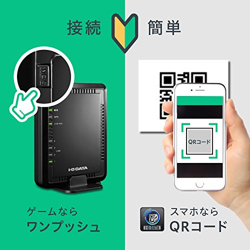 I-O DATA Wi-Fi 無線LAN ルーター iPhone8/iPhoneX対応 11n/g/b 300Mbps (2階建/3LDK向け) ペイバック保証&土日サポート WN-G300R3