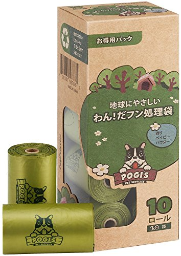 Pogi's わん!だフン処理袋 犬用 生分解性: 地球にエコ!10 ロール (150 袋)