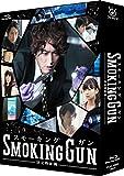 SMOKING GUN ~決定的証拠~ Blu-ray BOX