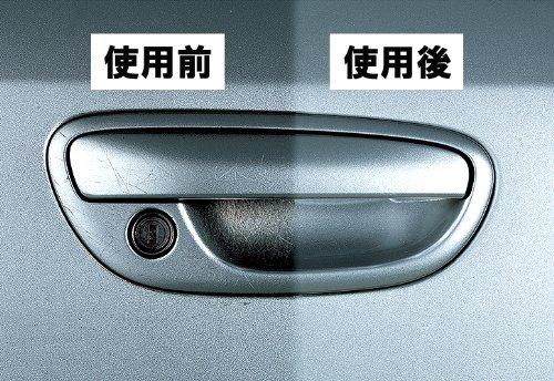 カーメイト 洗車用品 キズ消し ポリッシュ 多用途 200ml C36