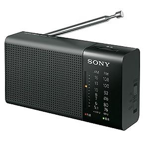 ソニー SONY ハンディーポータブルラジオ ICF-P36 : FM/AM/ワイドFM対応 横置き型 ブラック ICF-P36 B