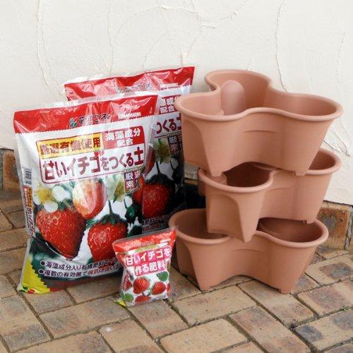 いちご用ハーベリーポット3段と土と肥料のセット
