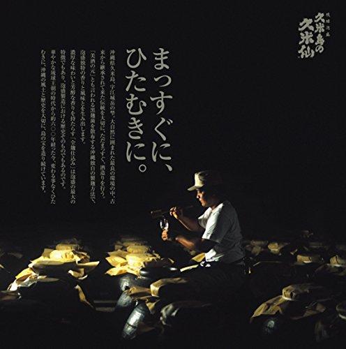 久米島の久米仙 でいご 43度 1800ml × 6本