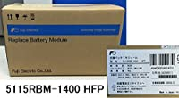 富士電機 5115RBM-1400 HFP 小形無停電電源装置DL5115(1400VA)用交換バッテリモジュール