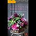 パリスタイルで花のある暮らし(春・夏編): -おしゃれな色合わせでセンスアップ-