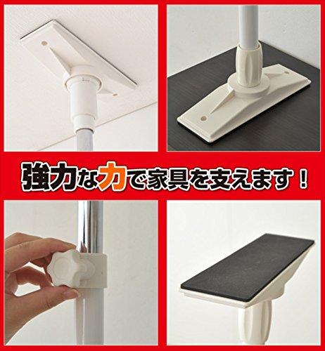 山善(YAMAZEN) 家具突っ張り棒(長さ31-40cm)2本1組 ホワイト KTB-S(WH)