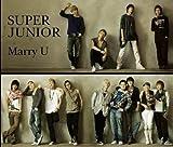 Special Single-Marry U-(DVD付)
