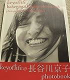 長谷川京子PHOTO BOOK 「key of life」