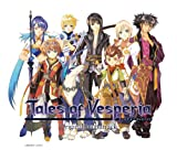 「Tales of Vesperia −Original Soundtrack−」の画像