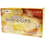 siroca 毎日おいしい贅沢食パンミックス 4斤用(1斤分×4袋入) SHB-MIX1000