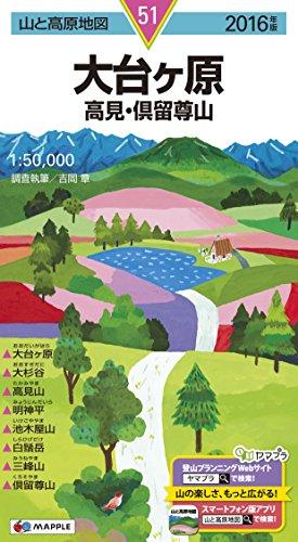 山と高原地図 大台ヶ原 高見・倶留尊山 2016 (登山地図   マップル)