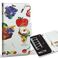スマコレ ploom TECH プルームテック 専用 レザーケース 手帳型 タバコ ケース カバー 合皮 ケース カバー 収納 プルームケース デザイン 革 果物 リンゴ バナナ 013235