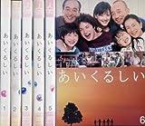 あいくるしい [レンタル落ち] (全6巻) [マーケットプレイス DVDセット商品]