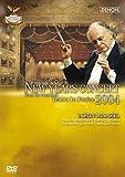 フェニーチェ歌劇場 ニューイヤーコンサート2004