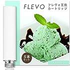 Delic(JP) FLEVO フレヴォ 互換カートリッジ 5本 チョコミント メンソール ホワイト 交換用 アトマイザー フレーバーカートリッジ