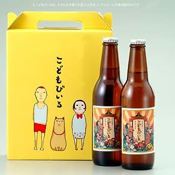 こどもびぃる(330ml x 3本組) ノンアルコール 飲料 友桝飲料