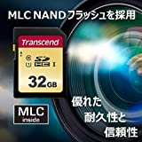 【Amazon.co.jp限定】Transcend SDHCカード 32GB MLC NAND 採用 UHS-I Class10 (最大転送速度95MB/s) TS32GSDC500S-E