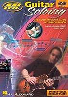 Guitar Soloing [DVD]