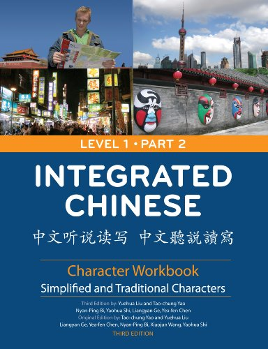 Download Integrated Chinese, Level 1: Character Workbook; Simplified and Traditional Characters 0887276768