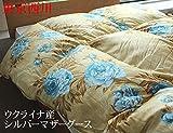羽毛布団 マザーグース 東京西川 シングル 0670