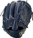 ZETT(ゼット) 軟式野球 グラブ (グローブ) プロステイタス ピッチャー用 左投げ用 ナイトブラック(1900N) 専用グラブ袋付き サイズ:5 BRGB30021