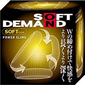 SOD POWER SLING SOFTtype(SODパワースリング ソフトタイプ)