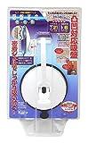 吸盤革命・フック・大(耐荷重→天井使用時:21kg) 凸凹対応吸盤。密着ジェルでしっかり吸い付く!