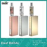 正規品 VAPE 電子タバコ スタートキット Eleaf BASAL Kit 30W (イーリーフ ベイサル キット) 選べるカラー3色 (③ ゴールド)
