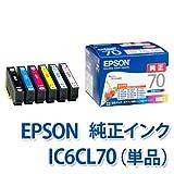 エプソン IC70シリーズ 純正インク ICBK70(ブラック)【単品】 (M)