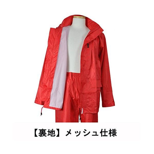 コヤナギ レインウェア ファンプラスライト F...の紹介画像4