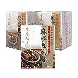 重慶飯店 麻婆豆腐醤 10個セット(マーボードウフジャン)