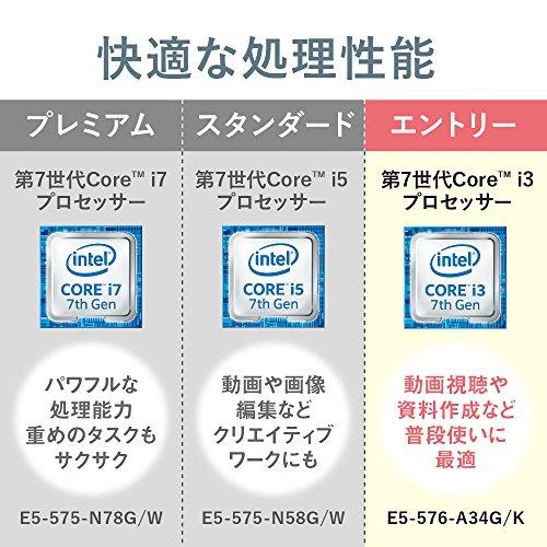 【Amazon.co.jp限定】Acer ノートパソコン AspireE15  Windows10/Core i3-6006U/15.6インチ/4GB/1TB HDD/ドライブなし E5-576-A34G/K