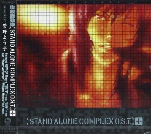 攻殻機動隊 STAND ALONE COMPLEX O.S.T.+(プラス)の詳細を見る