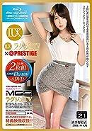 ラグジュTV×PRESTIGE SELECTION 021(ブルーレイディスク+DVD)/プレステージ [HD DVD]