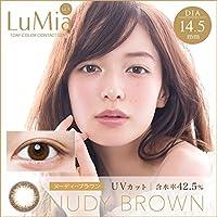 LuMia(ルミア) ワンデー14.5mm/10枚入 【ヌーディーブラウン】 -3.00