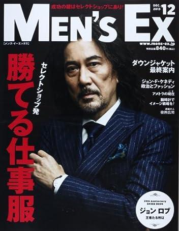 Men's EX(メンズ・イーエックス) 2013年12月号