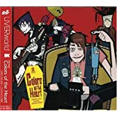 Colors of the Heart(初回生産限定盤)(DVD付)