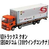 ザ・トラックコレクション第9弾 [2.UD トラックス クオン SBS ロジコム (31ft ウイングコンテナ)](単品)