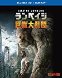 ランペイジ 巨獣大乱闘 3D&2Dブルーレイセット (2枚組) [Blu-ray]