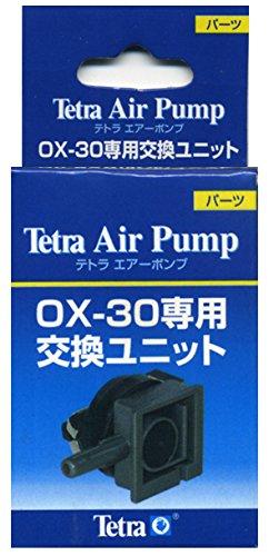 テトラ (Tetra) エアーポンプ OX-30コカンユニット NO76594