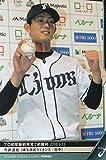 2018 BBM ベースボールカード FUSION 033 今井達也 埼玉西武ライオンズ (レギュラーカード/記録の殿堂)