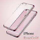 【手元から一つ上の上品へ!】iPhone6S ケース iPhone6 ケース 弧状設計 脱着簡単 超薄型耐衝撃 保護キャップ 一体型 ソフト TPU ケース クリア クリーニングクロス の2点セット 【DISE オリジナルセット】 (iPhone6/6s, ローズゴールド)